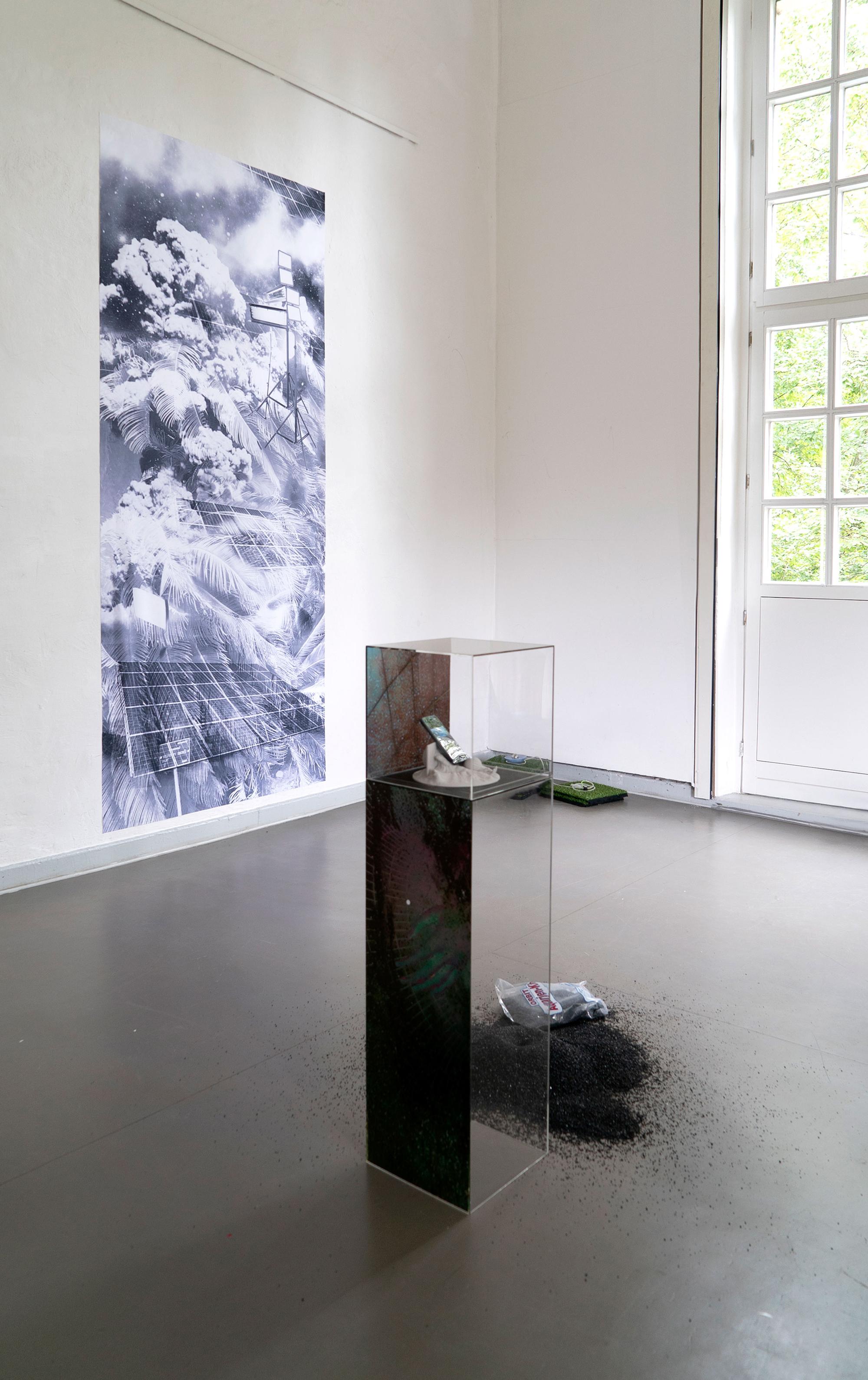 © Hara Shin, Hyper Collective, 2019, installation view